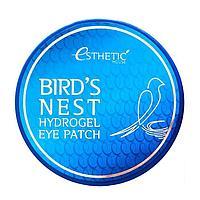 Патчи для глаз Esthetic House Bird's Nest Hydrogel Eye Patch
