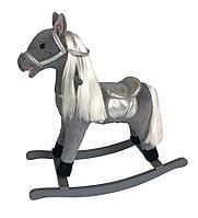 PITUSO Качалка-Лошадка Серый