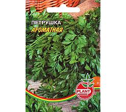 "Семена петрушки Plant ""Ароматная""."
