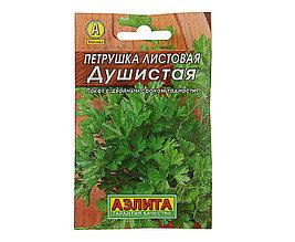 """Семена петрушки Аэлита """"Душистая"""", листовая серия """"Лидер""""."""
