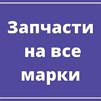 57700-1F800 Рейка рулевая mando
