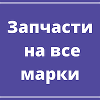 57700-4L000 Рейка рулевая Mando