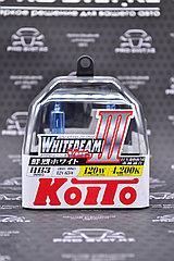 Галогеновые лампы HB3/9005 Koito WhiteBeam III 4200K