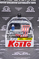 Галогеновые лампы H8 Koito WhiteBeam III 4000K