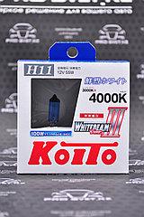 Галогеновые лампы H11 Koito WhiteBeam III 4000K