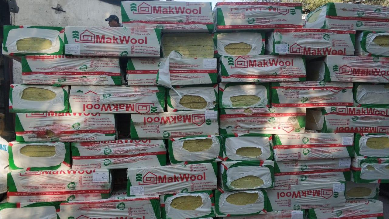Mak Wool ПМ-50