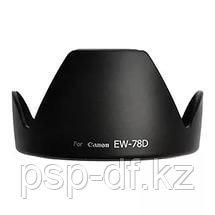 Бленда Canon EW-78D для EF-S 18-200mm IS,EF 28-200mm (дубликат)