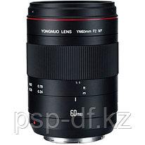 Объектив Yongnuo YN 60mm f/2.0 MF для Nikon