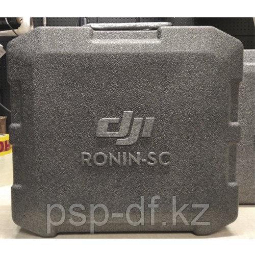 Кейс стандартный для Ronin-SC