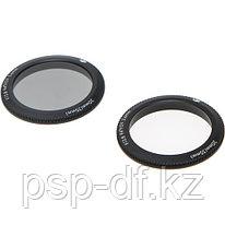 Фильтры (ND4, UV) DJI Kit для Inspire 1/Osmo