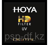 Фильтр Hoya HD Digital UV Filter 67mm