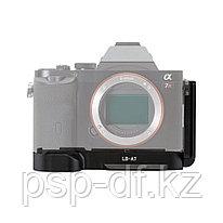 L-Bracket Plate для Sony A7/A7R/A7S
