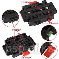 Площадка Quick Release Adapter System с Slide Plate для Tripod Ball Head