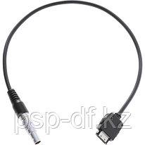 DJI Osmo Pro/RAW Gimbal Adapter Cable for DJI Focus Wireless Follow Focus System (7.9