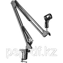 Держатель микрафона Musicians Value MCrane1 Microphone Suspension Crane Arm