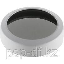 Фильтр ND DJI ND4 Filter для Phantom 4 Pro