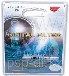 Фильтр Kenko Circular PL 52mm