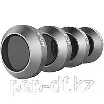 Набор фильтров DJI ND для Mavic Pro/Pro Platinum (Set of 4)