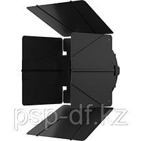 Шторки Aputure F10 Barndoors для LS 600d Fresnel Attachment