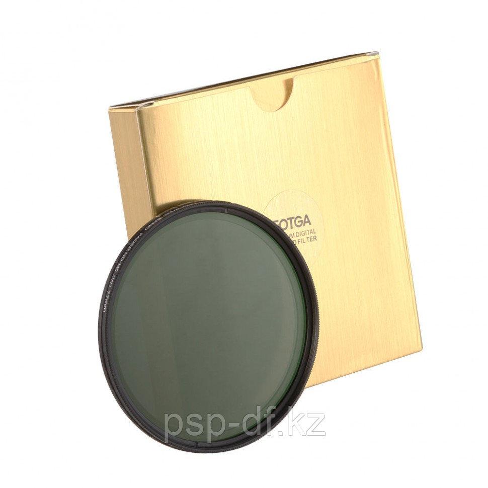 Фильтр Fotga Ultra Slim ND-MC ND2 to ND400 72mm