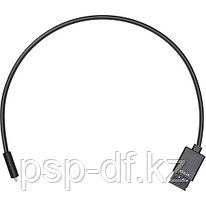 Кабель DJI Ronin-S IR Control Cable