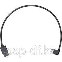 Кабель DJI Ronin-S Multi-Camera Control Cable (Micro-USB Type-B)