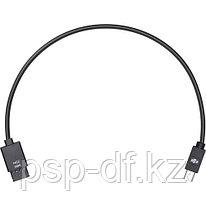 Кабель DJI Ronin-S Multi-Camera Control Cable (Mini-USB)