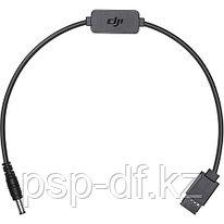 Кабель DJI Ronin-S DC Power Cable