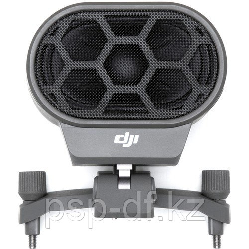 Динамик Mavic 2 Enterprise Speaker