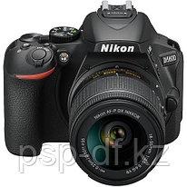 Фотоаппарат Nikon D5600 kit AF-P 18-55mm + 70-300mm