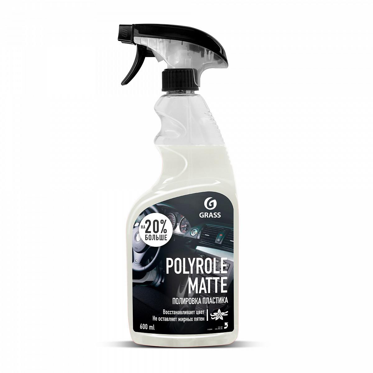 Полироль-очиститель пластика матовый Polyrole Matte с ароматом ванили