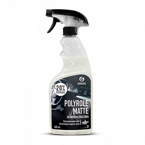 Полироль-очиститель пластика матовый Polyrole Matte с ароматом ванили , фото 2