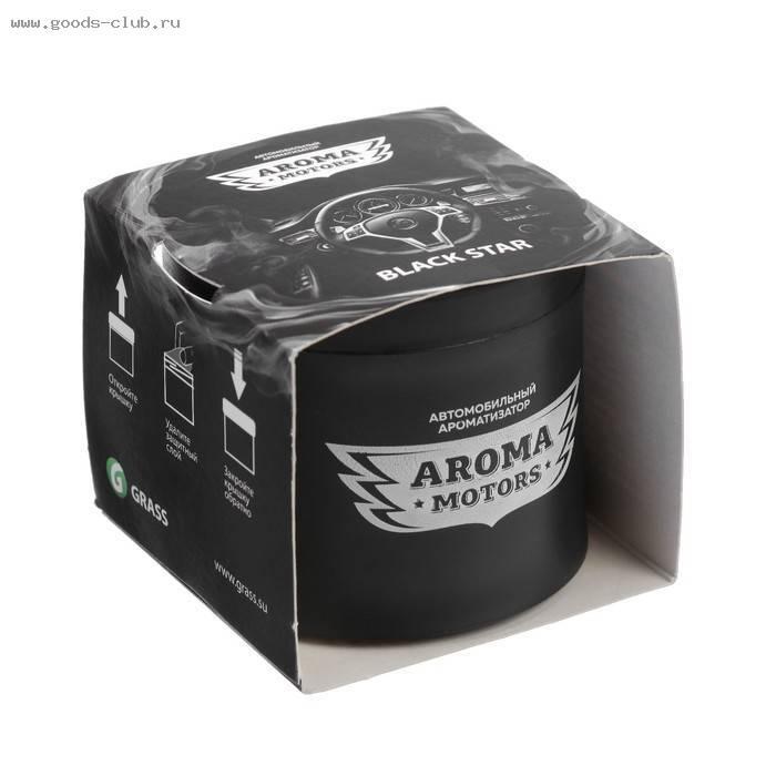 Ароматизатор гелевый «Aroma Motors» OASIS