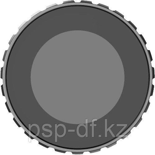 Крышка фильтра для объектива DJI Lens Filter Cap для Osmo Action
