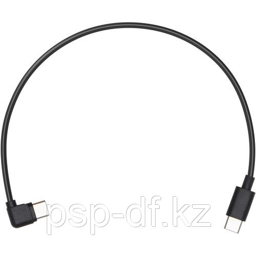 Кабель DJI USB Type-C Multicamera Control Cable for Ronin-SC Gimbal