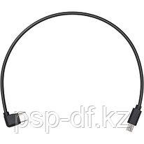 Кабель DJI Multi-Terminal USB Control Cable for Ronin-SC Gimbal