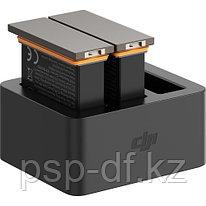 Зарядное устройство DJI для Osmo Action Camera