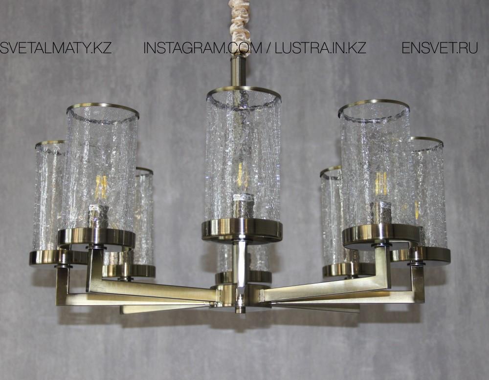 Люстра подвесная с регулировкой высоты на 8 стаканов