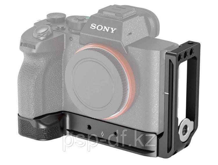 L-Bracket SmallRig для Sony A7R IV LCS2417