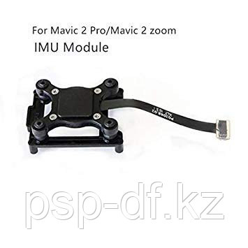 IMU Module for DJI Mavic 2