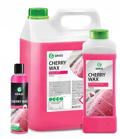 Холодный воск Cherry Wax, фото 2