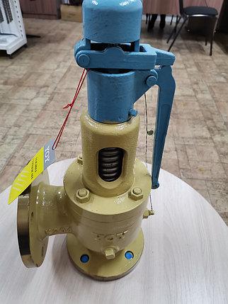 Клапан предохранительный стальной пружинный Ду50 Ру16, фото 2