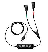 Jabra Link 265 [265-09] - USB-кабель для профессиональной гарнитуры
