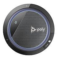 Plantronics Calisto 3200M USB-C [214182-01] - Портативный персональный спикерфон с 360° аудио MICROSOFT TEAMS