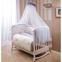 Perina: Комплект в кровать 7 предметов ТИФФАНИ НЕЖЕНКА Молочный/голубой