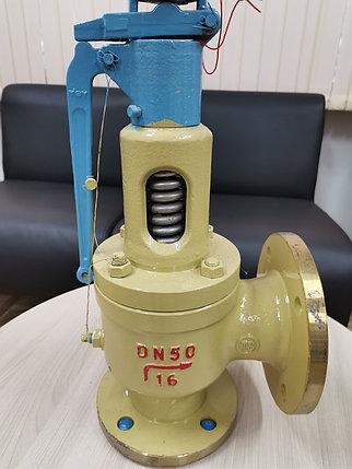 Клапан предохранительный стальной пружинный фланц. Ду 80 Ру 16 (КНР), фото 2