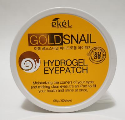 Восстанавливающие гидрогелевые патчи под глаза с муцином улитки и золотом. Ekel Hydrogel Eye Patch Gold Snail