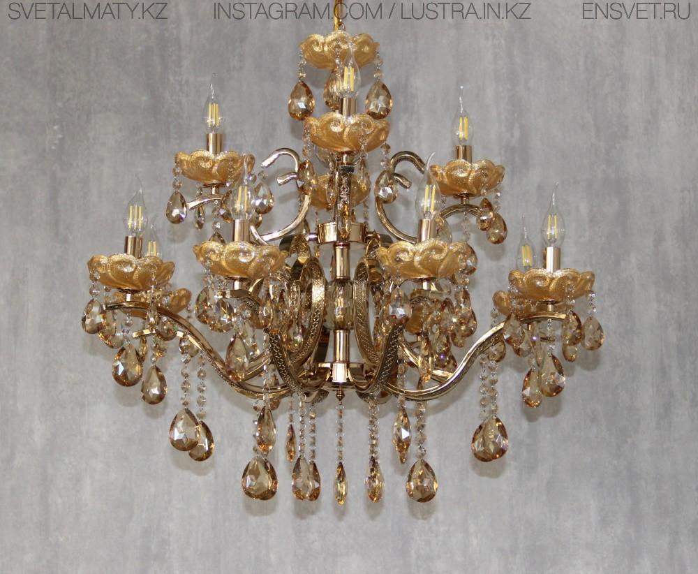 Люстра подвесная хрустальная на 12 ламп золотая
