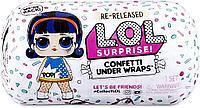 Кукла L.O.L. Surprise Confetti Under Wraps