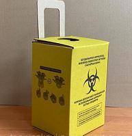 Коробка безопасной утилизации